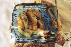 ΚΟΥΛΟΥΡΑΚΙΑ ΑΜΥΓΔΑΛΟΥ almond cookies