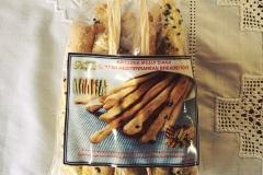ΚΡΙΤΣΙΝΙΑ ΜΕΣΟΓΕΙΑΚΑ cretan breadsticks