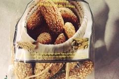 ΛΑΔΟΚΟΎΛΟΥΡΑ olive oil cookies