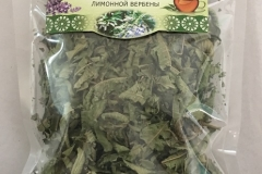 10097 lemon verbena